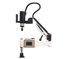 M3 M16 Servo Electric Tapping Machine Universal Tapping Metal Drill 220v
