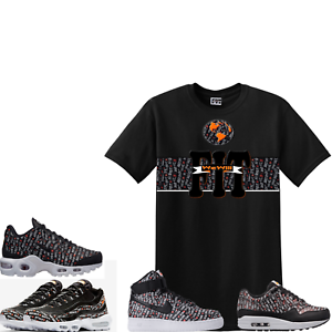 Wewillfit Shirt To Match Nike Just Do It Pack Air Max 95 Airmax Plus