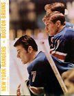1969 Boston Bruins v NY Rangers Program 2/23/69 Rod Gilbert Vic Hadfield Ex