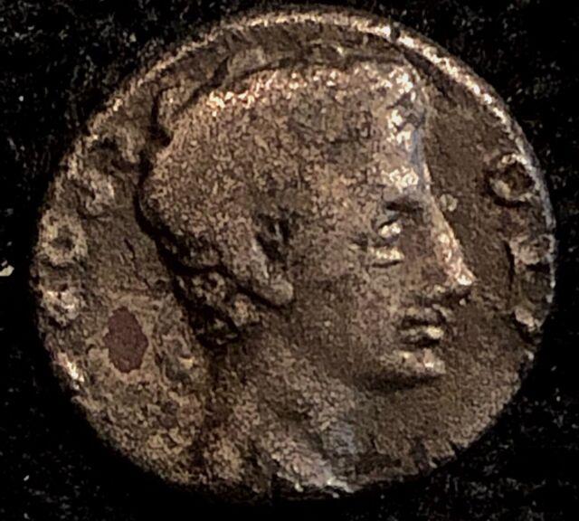 Augustus 17/16BC Ancient Roman Silver Denarius Mars w/Vexilium & Parazonium 2.8g