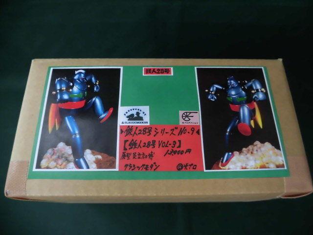 Classic Modern Iron Man No.28 Serie N º 9 Aterrizaje Pose Resina Fundido Kit De