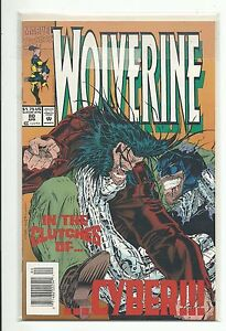 (1988 SERIES) MARVEL WOLVERINE #80 1ST APPEARANCE OF X-23 TEST TUBE - VF/NM