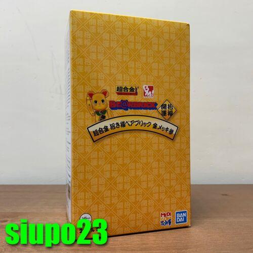 Medicom 200/% Bearbrick ~ Bandai Chogokin Be@rbrick Maneki Neko Lucky Cat Gold #3