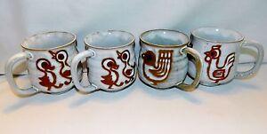 4 Redware & glaçure Blanche Art Pottery Duck tasses – JAPON-afficher le titre d`origine 4r1eTzqU-09164310-496722079