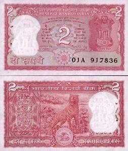 India-India-billete-nuevo-de-2-rupias-pick-51-UNC