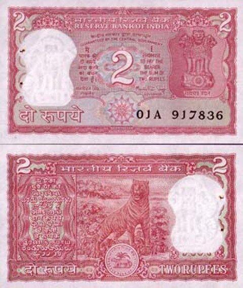 India - India billete nuevo de 2 rupias pick 51 UNC
