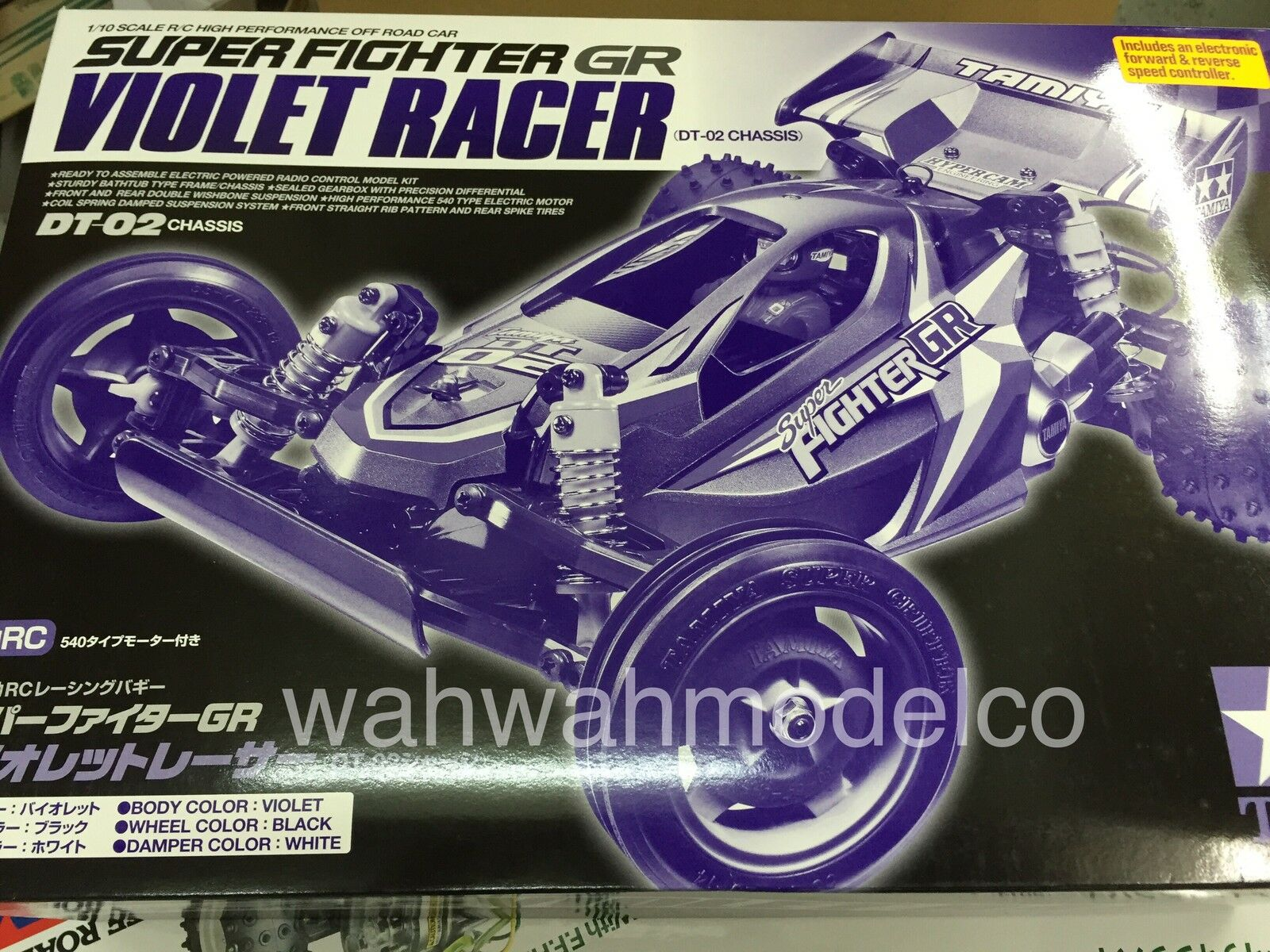 Tamiya 58536 1/10 RC Super Fighter GR Violet Racer Kit 2wd DT-02 Off Road NIB
