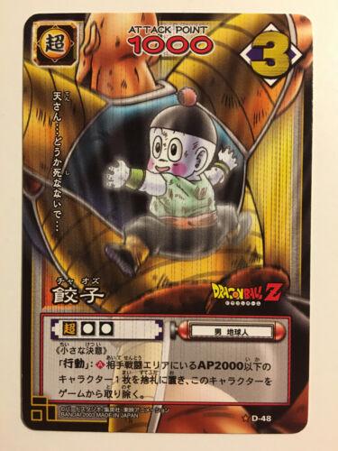 Dragon Ball Z Card Game Rare Part 1 D-48