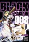 Black Lagoon, Vol. 7 by Rei Hiroe (Paperback, 2009)
