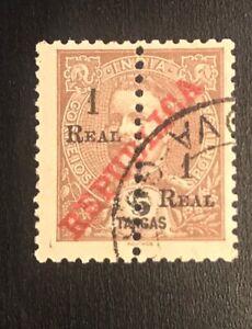 Portugal-Portuguese-India-Stamp-285a-H
