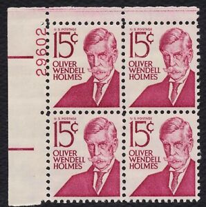 #1288 15c Oliver Wendell Holmes, Plt Negro [ 29602 Ul ], Nuevo Cualquier 4=