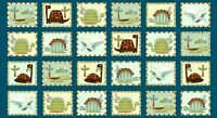36 Fabric Panel - Studio E Dino-riffic Dinosaur Nursery Baby Blocks Blue