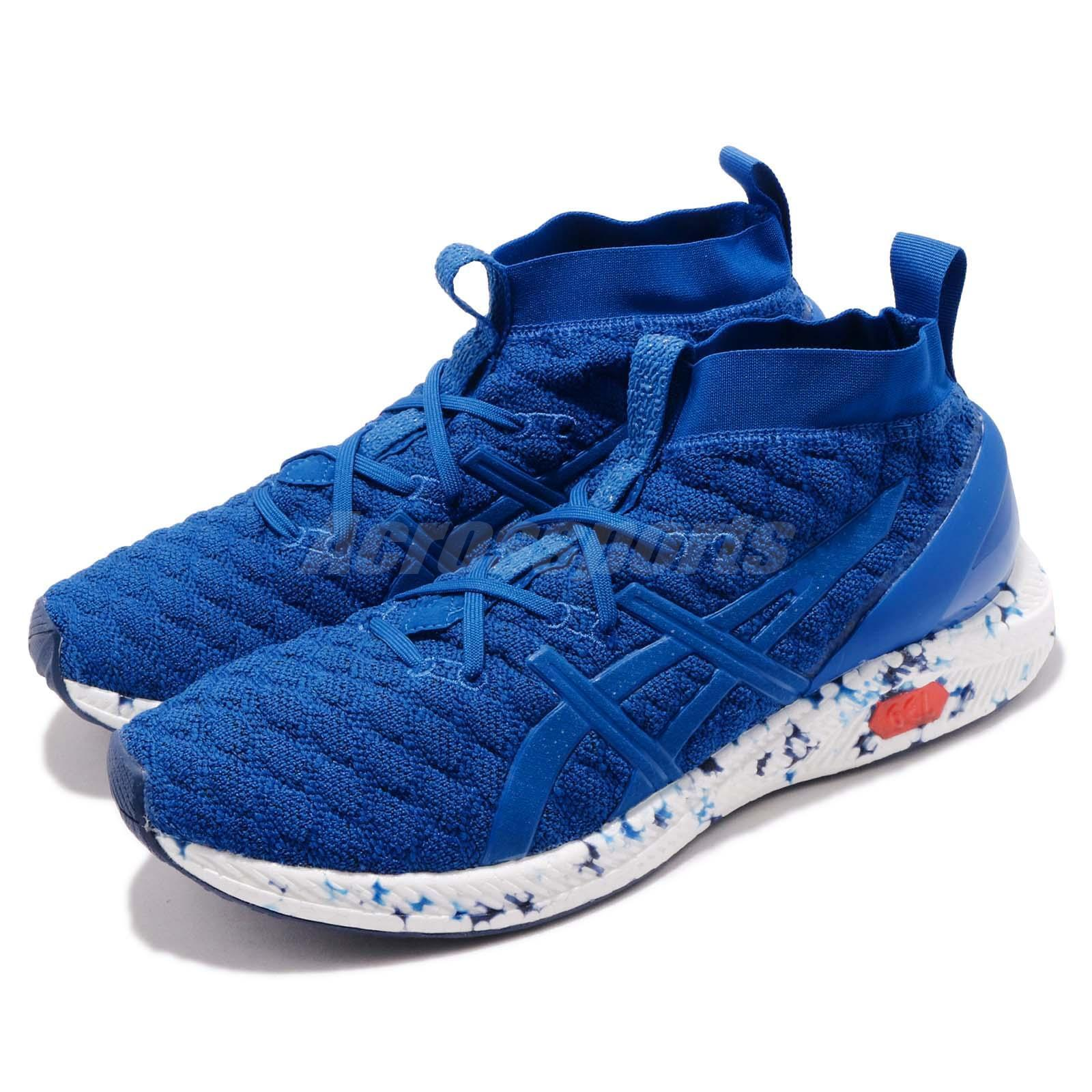 Asics Hyper Gel Kan Imperial blueee Lifestyle Mens Running shoes 1021A032-400