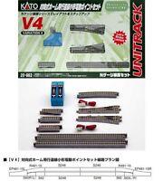 Kato N Scale V4 Switching Siding Set Unitrack 20-863-1