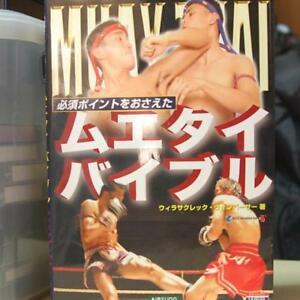 Muay-Thai-Kick-Boxing-Bible-Combat-Sport-Martial-Arts-Essential-Book