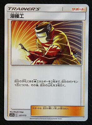 JAPANESE Pokemon Card Welder 157//173 SM12a Tag All Stars NM//M
