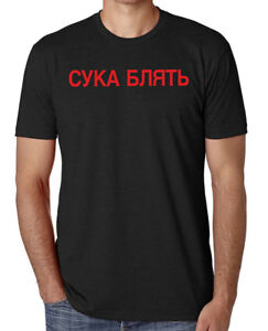 new pewdiepie inspired merch only real cykas t shirt 2018 ebay