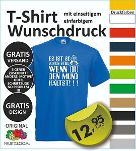 FUN-T-Shirt-Wunschdruck-Logo-Wunschtext-entwerfen-lassen-oder-dieses-S-5XL-2