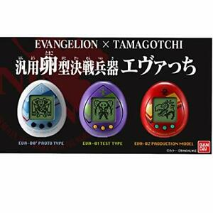 BANDAI Tamagotchi EVATCHI EVANGELION × TAMAGOTCHI EVA Mark.09 Japan NEW