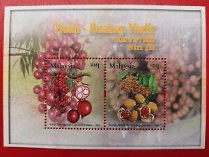 2006 Malaysia Miniature Sheet - Rare Fruits Series 3