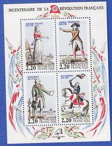FRANCE-Timbres-Neufs-MNH-BLOC-ns-2592-a-2595-BICENTENAIRE-REVOLUTION-1989