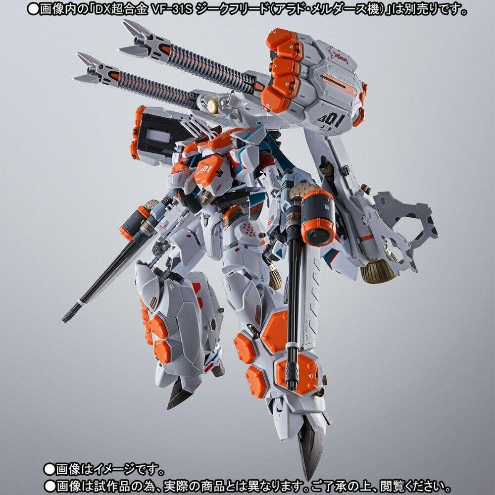 バンダイDXチョゴキンマクロスデルタVF - 31 sジークフリート装甲部品セット540001