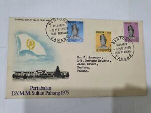 Malaysia-1975-Installation-of-Sultan-Pahang-Bentong-Cancellation-FDC-Sealed