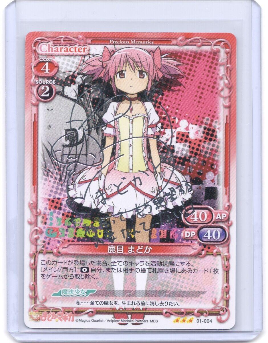 2pcs//Set Puella Magi Madoka Magica Akemi Homura /& Kaname Madoka Dress PVC