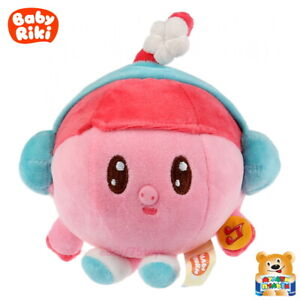 Multi-Pulti-Babyriki-Nusha-Talking-Soft-Plush-Toy-w-Sound-Cartoon-Character-4-034