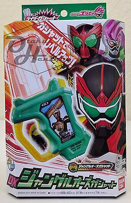 Kamen Rider Ex-Aid - DX Jungle OOO Gashat by Bandai