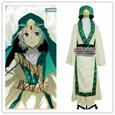 MAGI Jafar cosplay wig