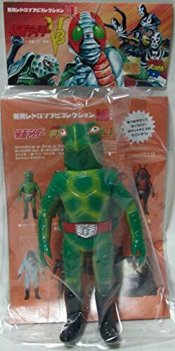 Toei Retro Soft Vinyl Collection Middle Rider V3 Turtle Bazooka Middle Size Mf//S