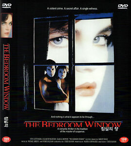 the bedroom window steve guttenberg isabelle huppert new great