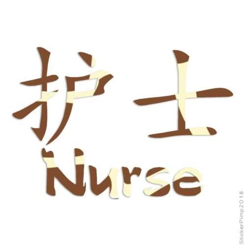 Size #2666 Nurse Chinese Symbols Decal Sticker Choose Pattern