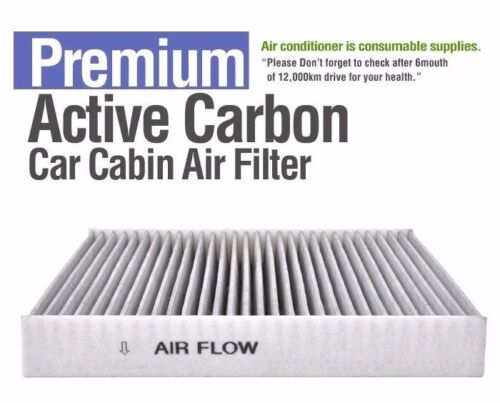 Active Carbon Premium Air Cabin Filter for HYUNDAI 11-17 Veloster
