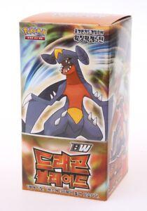 Dragon Collection Booster Box Korean Pokemon Trading Card Game