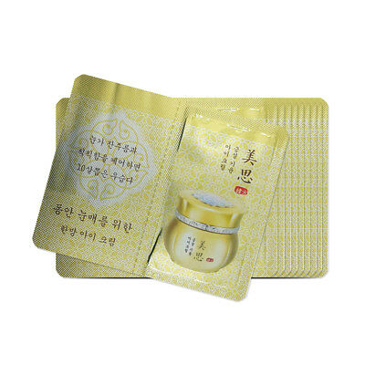 [MISSHA] Geum Sul Giyun Eye Cream Sample - 10pcs / Free Gift