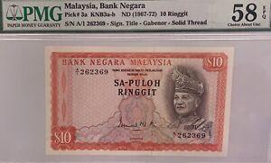 RM10-A1-262369