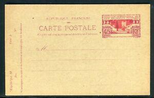 CoopéRative Entier Postal Exposition Internationale Des Arts Décoratifs Non Circulé - Réf M1