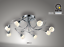 Lampe Deckenlampe G9 Deckenleuchte Esto LED Leuchte 8 FLG 80012-8