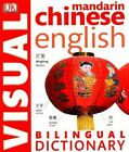 Chinese English Bilingual Visual Dictionary by DK (Paperback, 2015)