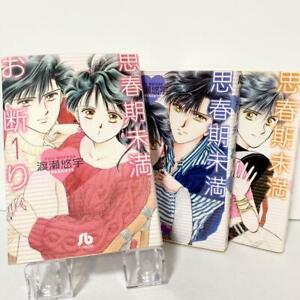 Shishunki Miman Okotowari VOL.1-3 Set Comic Manga (Japanese language)