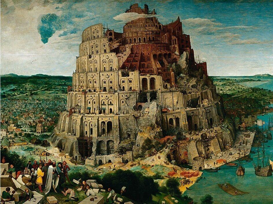 Jigsaw Puzzle  biblique Antiquité tour de Babel énorme 5000 pièces 60 x40  NEUF  achats en ligne et magasin de mode