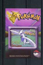 Sierra Leone 2002 MNH Pokemon #249 Lugia 1v S/S NINTENDO Game Freak Stamps