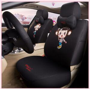 Cute Fashion Cute Monkey Cool Car Seat Cover Sitting Cushion
