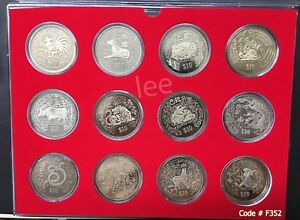 Details about Singapore - 12 Chinese zodiac Full set Collection ( year  1993-2004 )