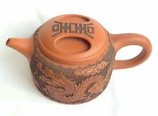 Yixing Oriental Dragon Teapot Seal Mark To Base and Lid Terracotta Clay Teapot