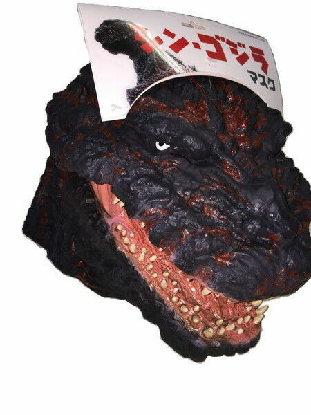 Shin Godzilla Awakening Mask for disguise