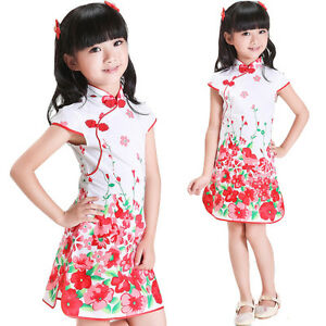 NEW Girls Rosa Floreale cotone party dress 12-18 MESI a 3-4 anni