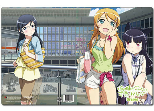 Group New Stationery Anime Licensed ge26037 Oreimo Pocket File Folder